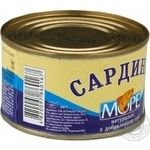 More Sardines with oil 230g - buy, prices for Furshet - image 3