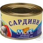 More Sardines with oil 230g - buy, prices for Auchan - image 1
