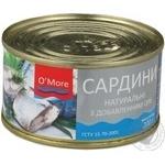Рыба сардина О'морэ консервированная 200г железная банка