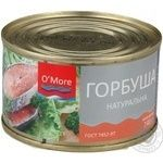 Fish pink salmon O'more canned 240g can