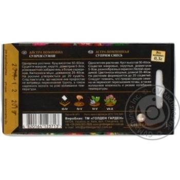 Семена Golden Garden Астра помпонная Суприм смесь 0,3г - купить, цены на Novus - фото 2