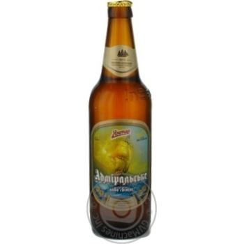 Пиво 0,5л світле Янтар Адміральське с/п