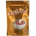 Cream Coffeeta dry 150g Poland