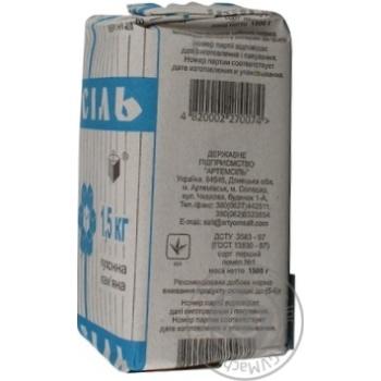 Соль каменная Артемсоль кухонная 1.5кг - купить, цены на Novus - фото 3
