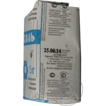 Сіль кам'яна Артемсіль кухонна 1.5кг - купити, ціни на Novus - фото 5