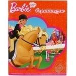 Book Barbie