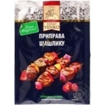 Spices Lugo venko to the shashlick 25g