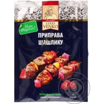 Приправа для шашлику Lugo Venko 25г