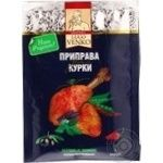 Spices Lugo venko for chicken 22g