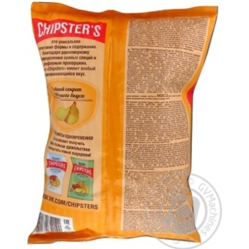 Flint Chipster's Potato Wavy Chips with Veal and Adjika Flavor 120g - buy, prices for Furshet - image 3