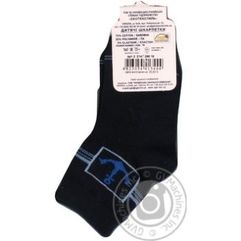 Шкарпетки дитячі т.сині Бонус 2147 р.16 - купити, ціни на Фуршет - фото 2