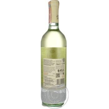 Giacondi Trebbiano Rubicone IGT White Dry Wine 11,5% 0,75l - buy, prices for Novus - image 2