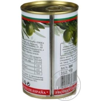 Оливки Ріо зелені б/кіст.з/б 300г - купити, ціни на CітіМаркет - фото 8
