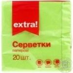 Салфетки бумажные Extra! зеленые 20шт/уп