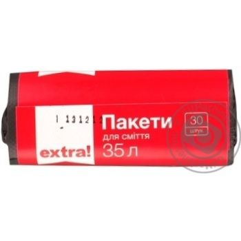 Пакеты для мусора Extra! 35л 30шт/уп