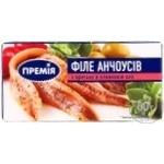 Fish anchovy Premiya pickled 50g