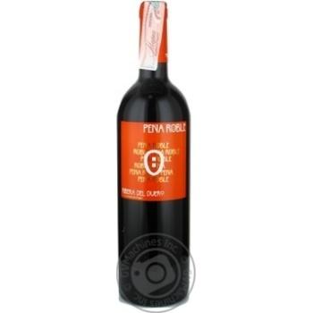 Вино красное сухое 14% 750мл стеклянная бутылка Испания