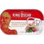 Печенка трески Кинг оскар консервированная 121г железная банка Норвегия