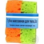 Bath sponge Bath essential for shower
