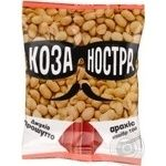 Snack peanuts Cosa nostra fried 100g