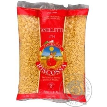 Макаронные изделия Riscossa Anelletti 500г