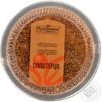 Spices Pripravka Pepper mix 70g