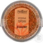 Spices Pripravka to the shashlick 60g