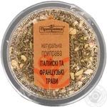 Spices Pripravka Italian herbs 50g