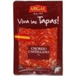 Sausage Argal pork cutting 80g