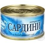 Сардина Океанические атлантическая с добавлением масла 230г - купить, цены на Novus - фото 3