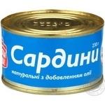 Сардины Повна Чаша натуральные с добавлением масла 230г