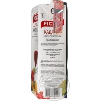 Picnic Kadarka chornomorska Wine red semi-sweet 12% 1l - buy, prices for Novus - image 3