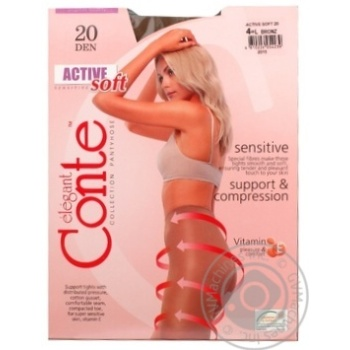 Колготки жіночі Active Soft 20 р 4 Bronz - купить, цены на Novus - фото 1