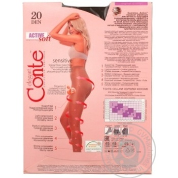 Tights Conte for women 20den 4size - buy, prices for Novus - image 2