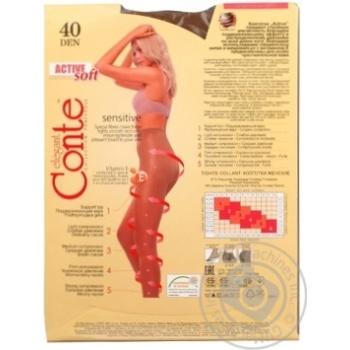 Колготки жіночі Active Soft 40 р 2 Bronz - купить, цены на Novus - фото 2