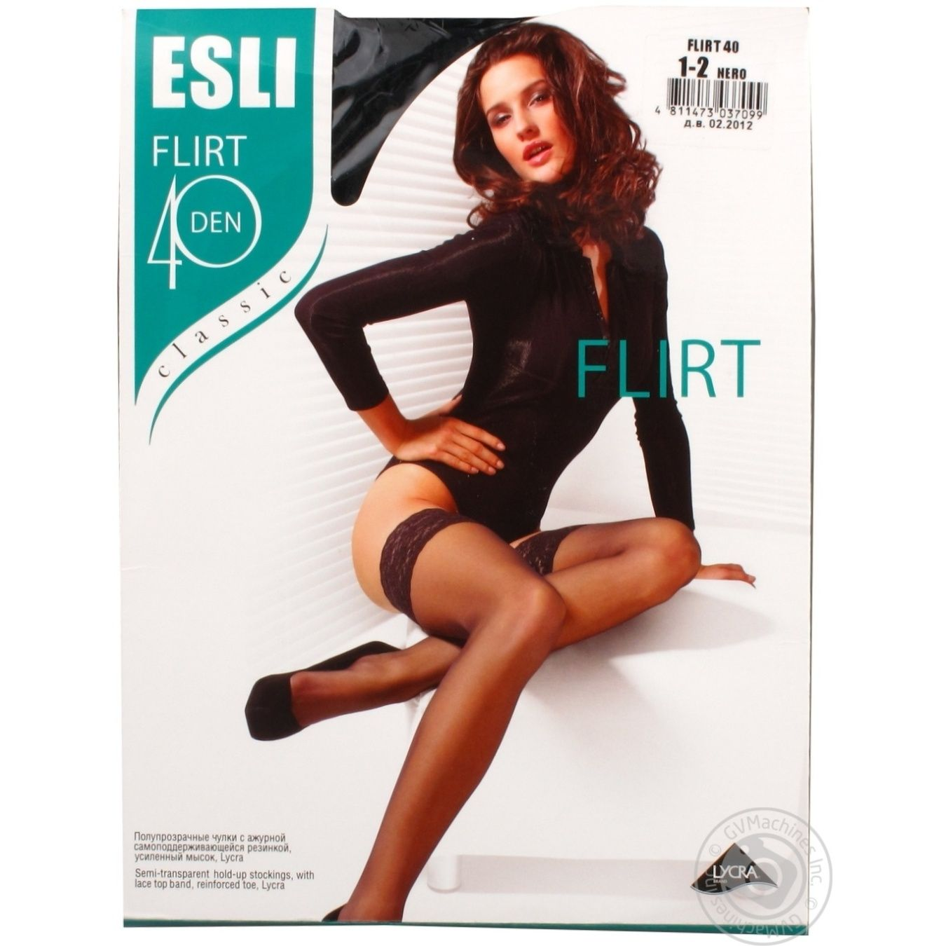 stockings esli for women 40den 1-2size → household → clothes and