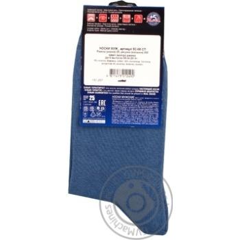 Sock Diwari Classic cotton for man 23-25 - buy, prices for Tavria V - image 2