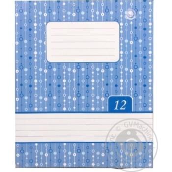 Зошит Тетрада Перлина шкільний в лінію 12 аркушів - купити, ціни на Ашан - фото 1