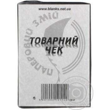 Товарный чек Паперовый змий с копиркой А6 24752 шт