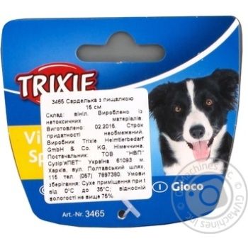 Trixie Sausage Toy For Animals 3465 - buy, prices for CityMarket - photo 2