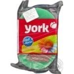 Мочалка для ванны и массажа York Радуга шт