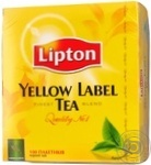 Черный чай Lipton Yellow Label в пакетиках 100х2г