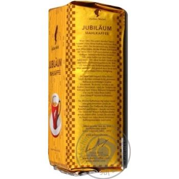 Julius Meinl ground coffee 250g - buy, prices for MegaMarket - image 2