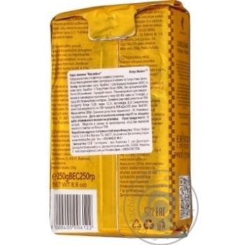 Julius Meinl ground coffee 250g - buy, prices for MegaMarket - image 3