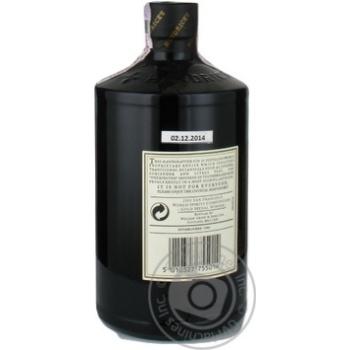 Hendrick's gin 41,4% 0.7l - buy, prices for MegaMarket - image 2