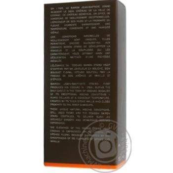 Baron Otard VSOP сognac 40% 500ml - buy, prices for Novus - image 2