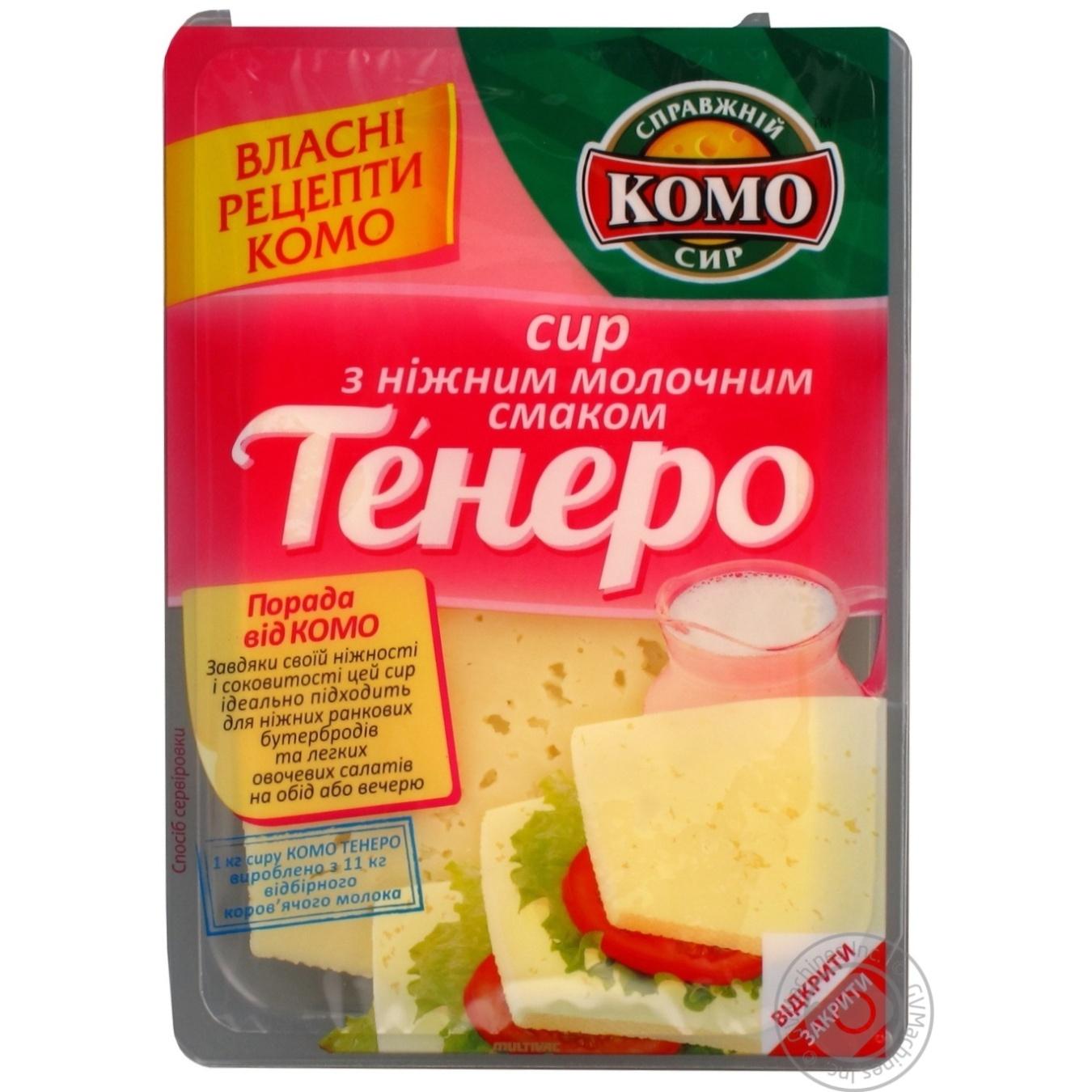 Сир 50% Тенеро Комо слайс 150г → Молочное и яйца → Сыр ... c6aa158e302