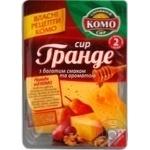 Сыр Комо Гранде твердый нарезанный ломтиками 50% 150г