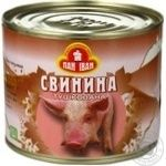 Meat Pan ivan pork canned stewed meat 525g can