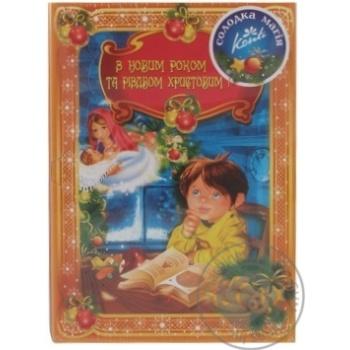 Подарунок новорічний З Рiздвом Конти 470г